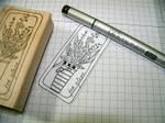 Inchie_book_checkerboard_vase